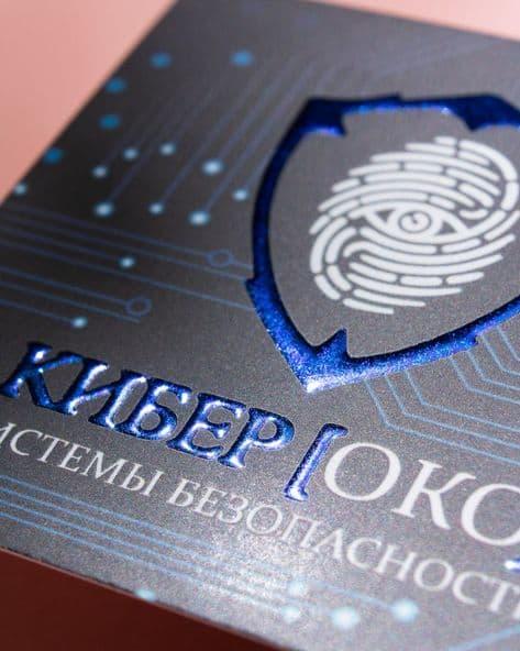 3D визитки